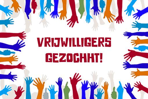 VrijwilligersGezocht.jpg